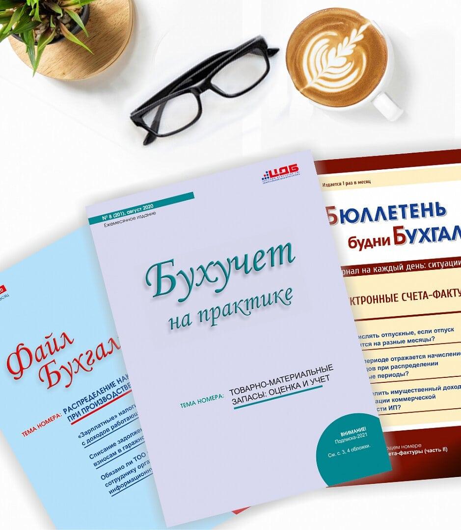купить криптовалюту в казахстане 2021 год февраль